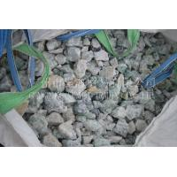 Buy cheap Nature Mineral Fluorspar Ore , Metallurgical CaF2 Calcium Fluoride from wholesalers