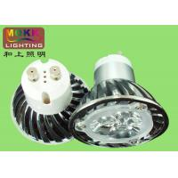 Wholesale Energy - Saving 3W 12 / 24V MR16 Epistar Chip Led Spot Lighting Fixtures - Electroplating from china suppliers