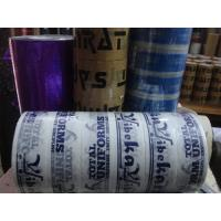 Wholesale Advertising Printed Logo on Bopp packing Tape from china suppliers