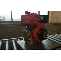 China Electric Starter 6.3kw 1800rpm Power Tiller Engine Single Cylinder KA186FSE on sale