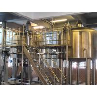 Wholesale Energy Saving Stainless Steel Beer Brewing Equipment Ss Brewing Fermenter from china suppliers