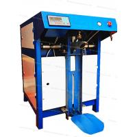 Wholesale High Performance Automatic Packing Machine For Dry Mortar / Cement / Sand from china suppliers