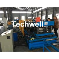 Wholesale Automatic PLC Control Cable Tray Roll Forming Machine With Servo Guiding Device from china suppliers