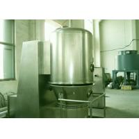 Quality Mirror Polished Fluid Bed Equipment , Spice Continuous Fluidized Bed Dryer for sale