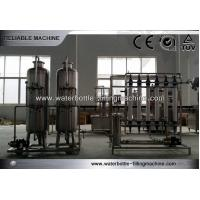China Mineral Water Treatment Systems Reverse Osmosis Water Filtration System on sale