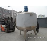 Wholesale Stainless Steel Sugar Melting Vat 500L 1000L Stainless Steel Ice Cream Aging Vat Maturating Vat from china suppliers