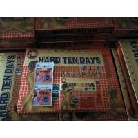 Buy cheap Hard Ten Days Natural Herbal Male Enhancement Pills For Long Lasting Effectively from wholesalers