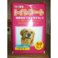 China Pet wipe ranges, wet wipe, pet skincare wipes-10/20/40/80pcs per package on sale