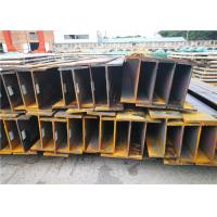 Quality EN BS Hot Rolled Stainless Steel U Channel Q235 GB Sizes 30 x 3 - 150 x 15 for sale