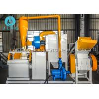 Buy cheap Customized Voltage Energy Saving Copper Wire Shredder Machines from wholesalers