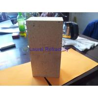 Wholesale Fireproof High Alumina Bricks Refractory from china suppliers