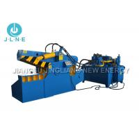 Wholesale Professional CE Approved Automatic Scrap Metal Steel Shearing Machine from china suppliers