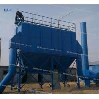 Wholesale Pulse Bag Industrial Dust Collector Fully Automatic Computer Controlled from china suppliers