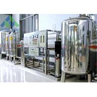 Wholesale RO Brackish Water Desalination Plant , Domestic / Industrial Water Treatment Systems from china suppliers