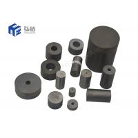 Wholesale Tungsten Carbide Cold Heading Dies from china suppliers