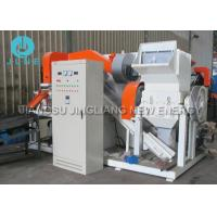 Wholesale Dry Separation Scrap Wire Granulator Cable Separator Recycling Machine from china suppliers