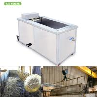 Wholesale Heat Exchangers Ultrasonic Engine Cleaner Engine Carbon Cleaning Machine For Automotive Industry from china suppliers