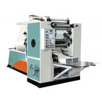 Wholesale HX-CS-200/2L Facial Tissue folding Machine from china suppliers