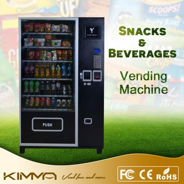 vending machine alarm