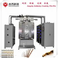 Wholesale 1 Door PVD Plating Machine Arc Sources For Metals Twist Drill CE Approval from china suppliers
