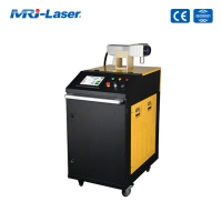 Wholesale Laser Cleaning Machine For Metal Rust Removal 150w 200w 500w from china suppliers