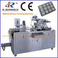 Wholesale DPB-80 Automatic Blister Machine from china suppliers