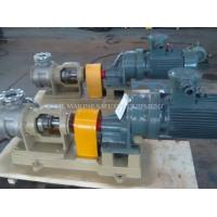 Wholesale Marine Oil Gear Pump / 12V Reversible Gear Pump from china suppliers