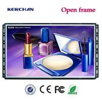 Wholesale Open Frame Led Advertising Screen HD 1280X720P Video Resolution With Push Button from china suppliers