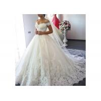 Buy cheap Sexy Sweetheart Ball Gown Wedding Dress Long Tail Ropes Back Style from wholesalers