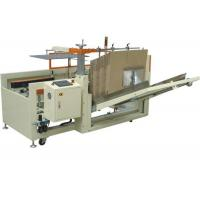 Wholesale High Speed Packaging Machine / Stainless Steel Automatic Carton Erector from china suppliers
