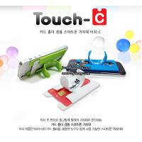 Wholesale New style universal silicone sticky smart phone wallets with stand Touch-C from china suppliers