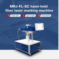 Wholesale 14000mm/s 1064nm Handheld Laser Marking Machine For Metal from china suppliers