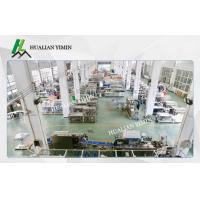 Wholesale Hard Capsule Blister Packing Machine , Pharmaceutical Packaging Equipment for sweets, candy,chew gum etc from china suppliers