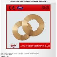 Wholesale Tissue industrial blades and accessories from china suppliers