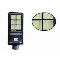 Wholesale 180 Watt High Power Solar Powered LED Street Lights SMD5730 6500K With Battery from china suppliers