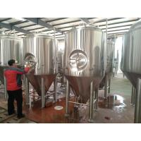 Wholesale Conical Fermentation Tank Conical Brewing System Beer Brewing Equipment from china suppliers