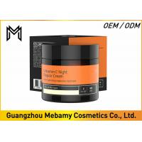 Wholesale Anti Aging Wrinkle Skin Care Face Cream , Vitamin C Face Cream Night Repairing from china suppliers