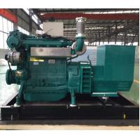 Wholesale 20kw Silent marine diesel generator 10kw for boat with sea water pump class approval certificate from china suppliers