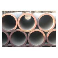 Wholesale Inconel Alloy Tube 600 601 625 718 Building Material Cold Drawn 50mm Steel Tube from china suppliers