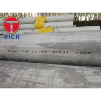 China Duplex 2205 Stainless Steel Seamless Pipe S31083 Round Shape Cold Finish on sale