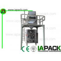 Buy cheap 200G - 5000G Automatic Bagging Equipment Soap powder packaging machine from wholesalers