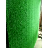 Wholesale 10mm Height Decoration Landscape Artificial Grass Turf 3/8 Guage For Rest Areas from china suppliers