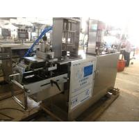 China Blood Worm / Red Worm / Small Shrimp ALU PVCBlister Packing Machine For Tropical Fish Frozen Food on sale