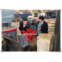 Wholesale YH 400 iron powder briquette machine for India customer from china suppliers