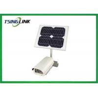 Wholesale Low Consumption 4g Wifi Module Solar Powered Cctv Bullet Camera from china suppliers