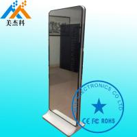 Buy cheap Custom LAN WAN Stand Alone LCD Advertising Display PCB Board M Star , H.263 H.264 from wholesalers