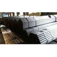 Wholesale ERW Carbon Steel Pipe Application Automobile , Welded Steel Tube ST37 from china suppliers