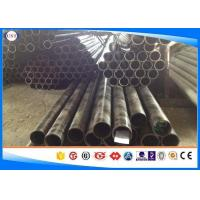 Buy cheap High Precision Mechanical Cold Drawn Steel Tube 1320 / SMn420 Alloy Steel from wholesalers