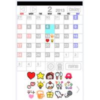 Wholesale printing calender from china suppliers