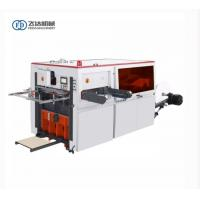 Buy cheap FD-970*550 paper blanks creasing roll die cutting machine for paper packaging from wholesalers
